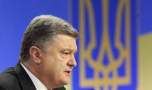 Итоговая пресс-конференция президента Украины П.Порошенко в Киеве