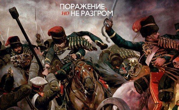 Итоги Крымской войны: поражение, но не разгром