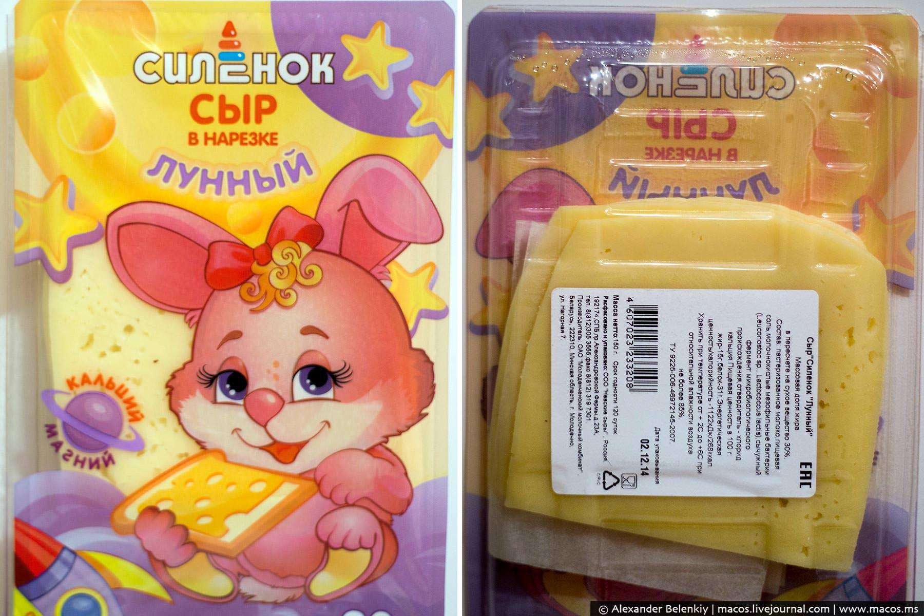 LR2015.01-Cheese-10