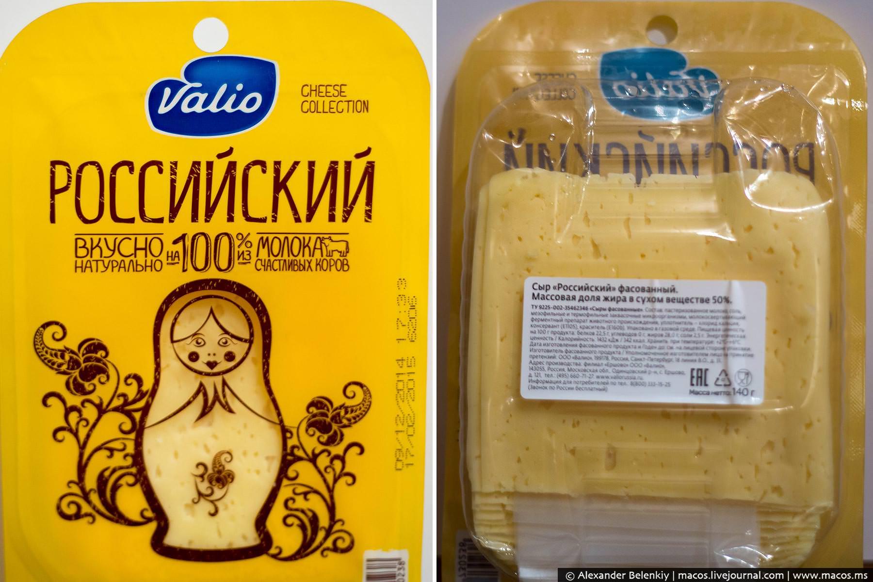 LR2015.01-Cheese-3
