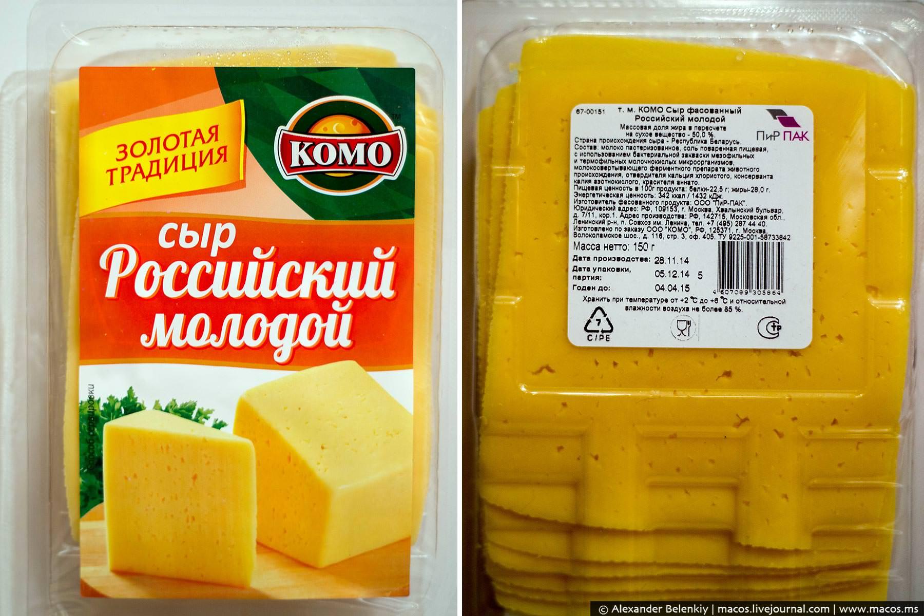 LR2015.01-Cheese-4