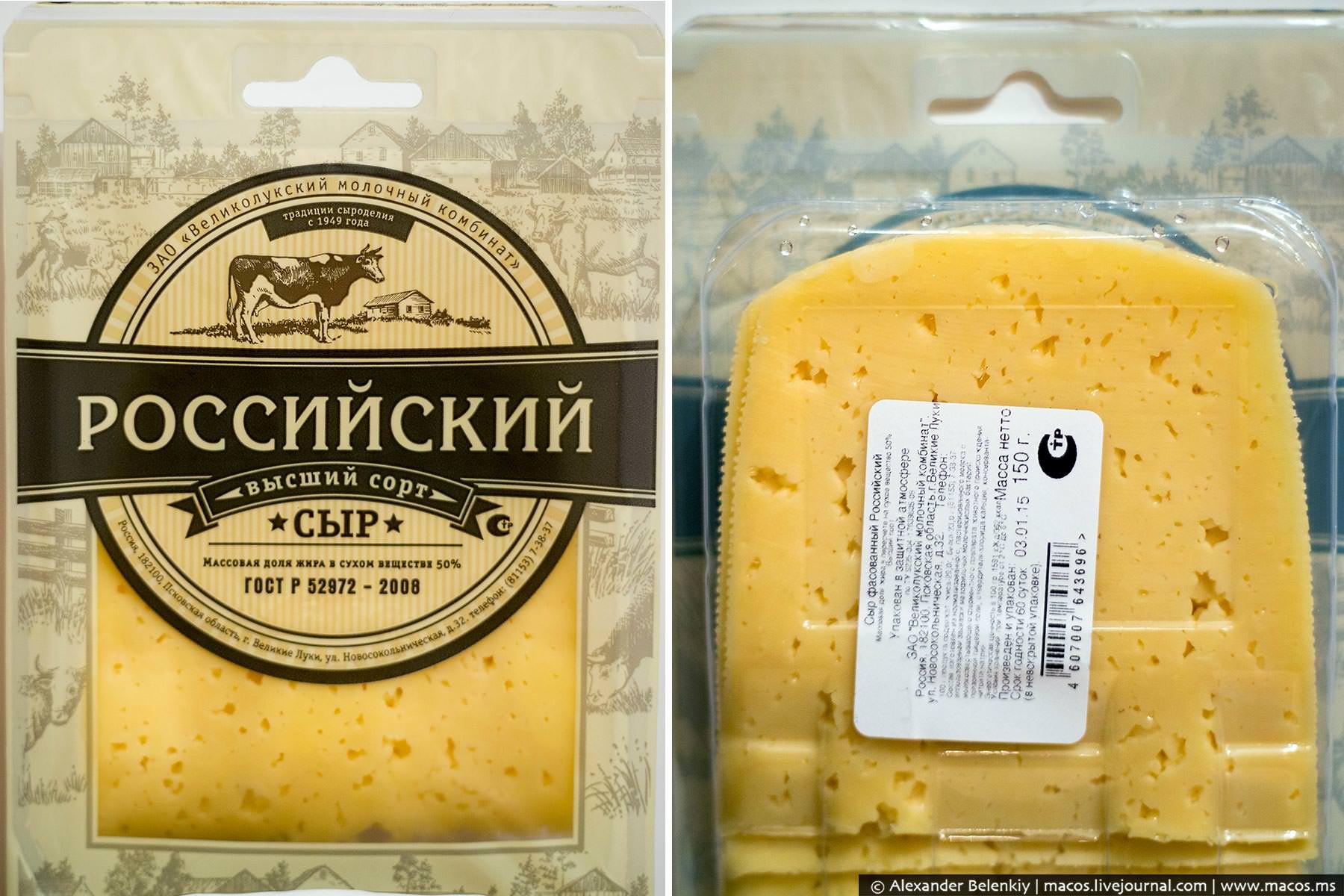 LR2015.01-Cheese-5