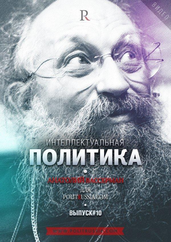 anatoliy-vasserman-o-775-4112222