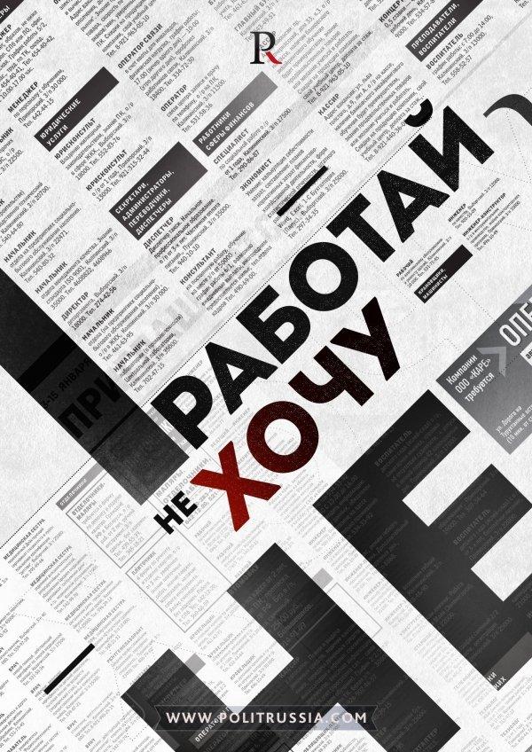 konets-ery-deshevykh-932-488277