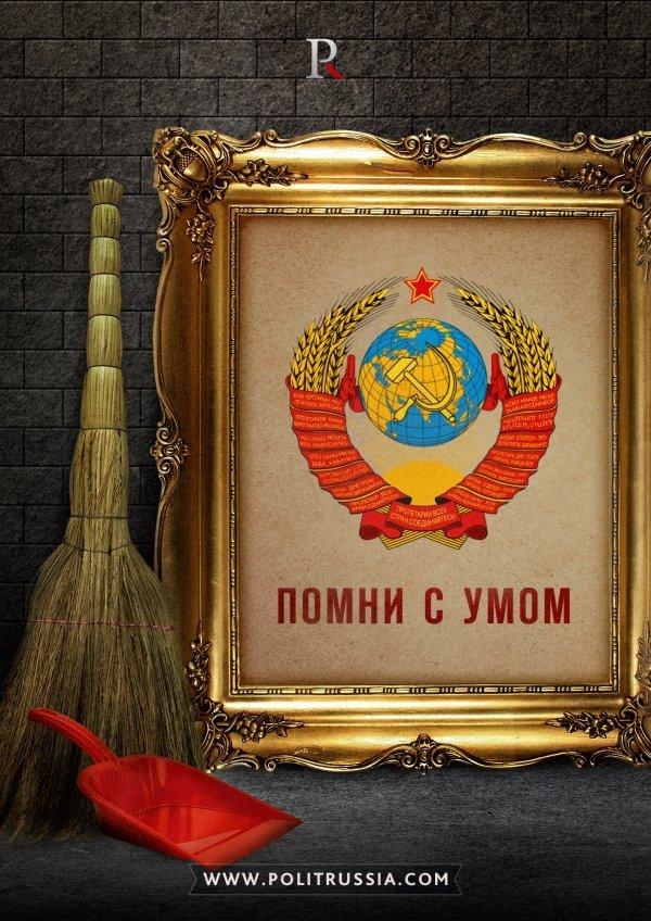 korruptsiya-v-sssr-371-490773