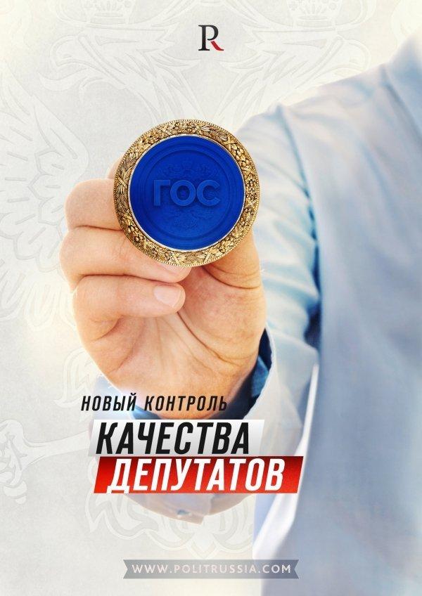 kreml-vzyalsya-za-354-4102743