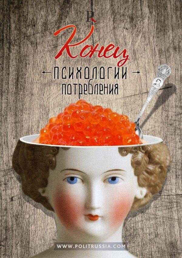 kto-dovel-rossiyu-892-4112172