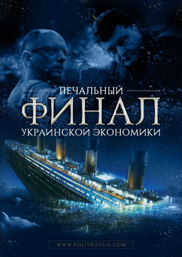nad-ukrainoy-navis-817-4109506