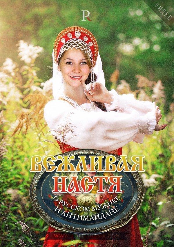 nastoyashchie-russkie-muzhiki-465-4100715