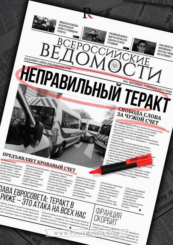 parizhskiy-terakt-vyvody-738-491547