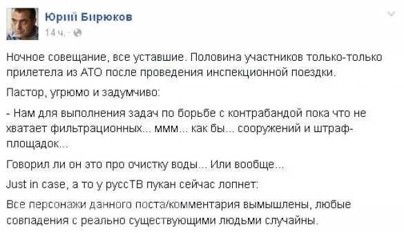 post_biryukova