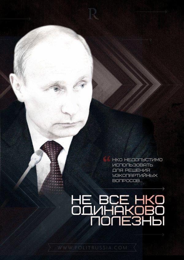 putin-zakruchivaet-gayki-665-498440