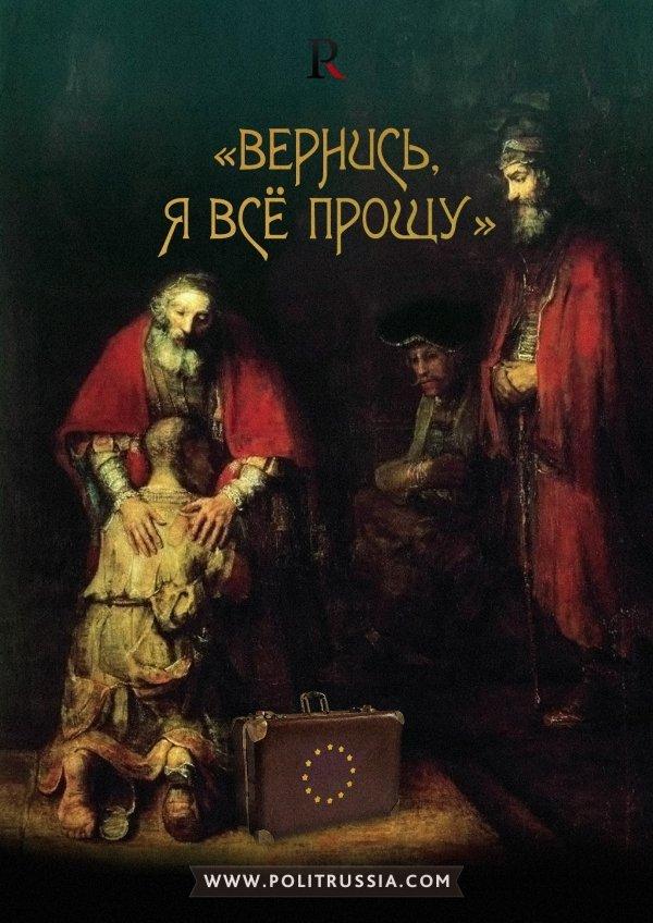 rossiya-a-sila-327-497485