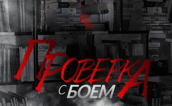 rossiyskoe-obrazovanie-zhdet-621-4109446