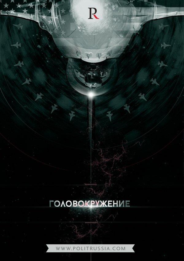ssha-i-rossiya-988-497327