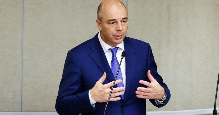 Министр финансов антон силуанов внес