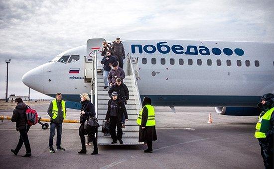 """Новая авиакомпания """"Победа"""" начинает полеты"""