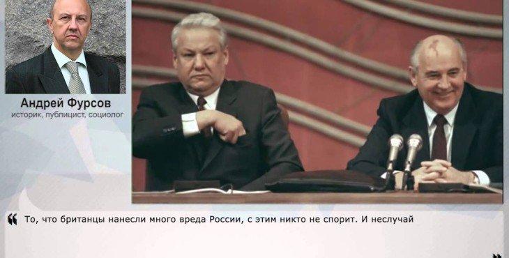 А.Фурсов: За свою страну порвать противника, как грелку. В том числе и в информационной войне