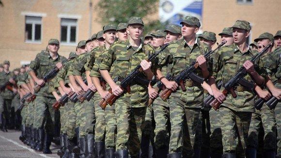 armiya