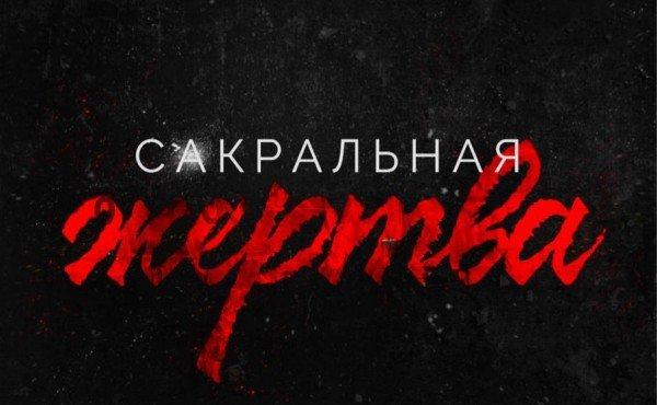 na-meste-nemtsova-550-4134680