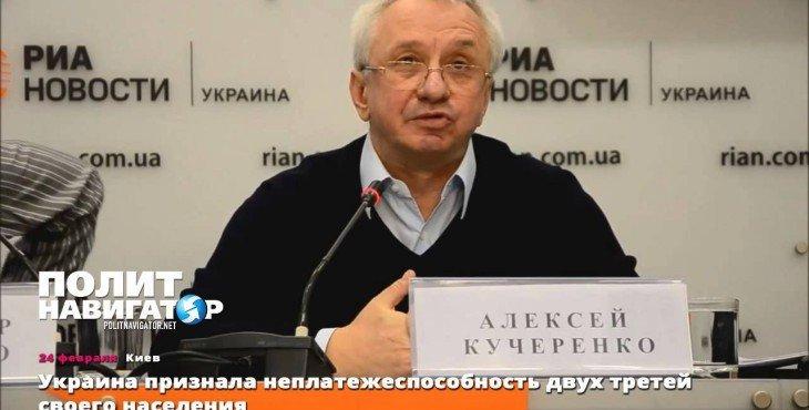 По новым тарифам не могут платить 2/3 граждан Украины