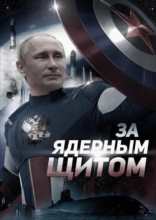 sistema-rannego-opoveshcheniya-894-4119982