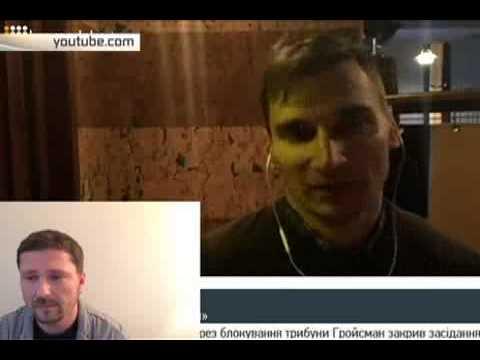 «Упоротый» журналист выступил в прямом эфире «Громадське ТВ»
