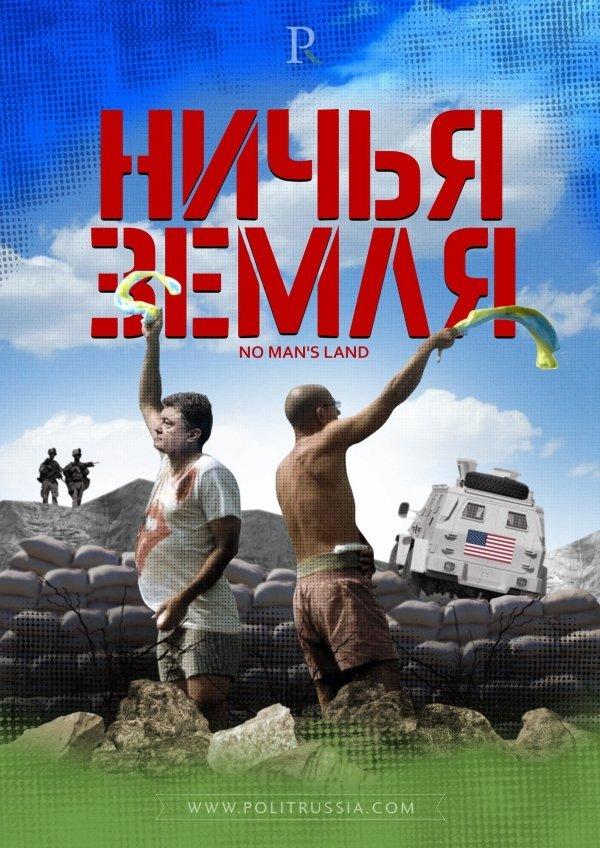 zemlya-230-4116967