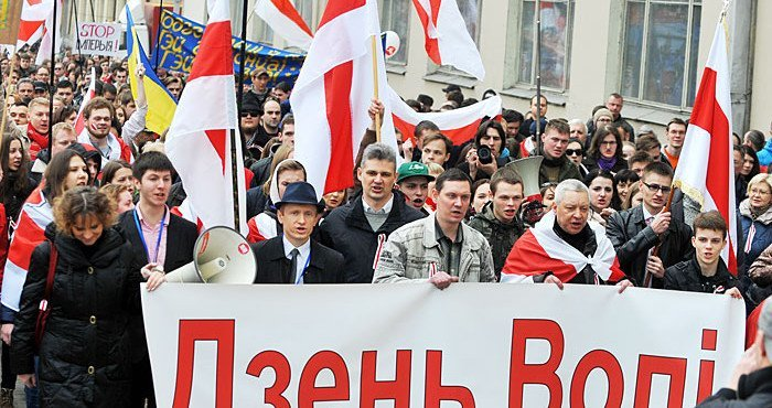 Белоруссия митинг
