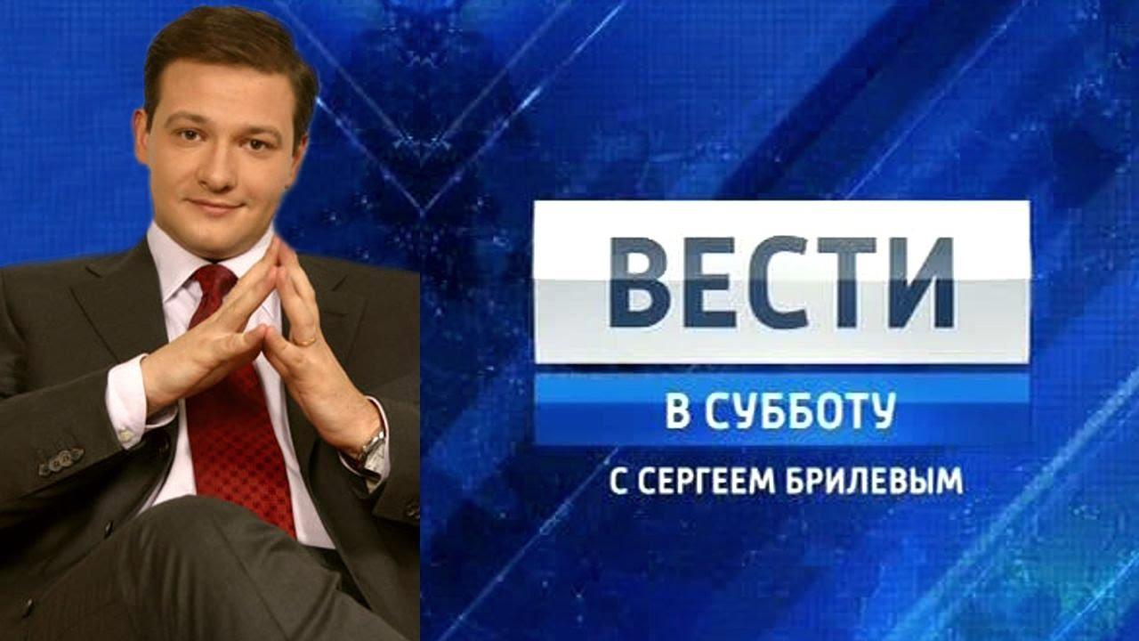 http://www.pravda-tv.ru/wp-content/uploads/2015/03/171-vesti-v-subbotu-187-s-sergee.jpg