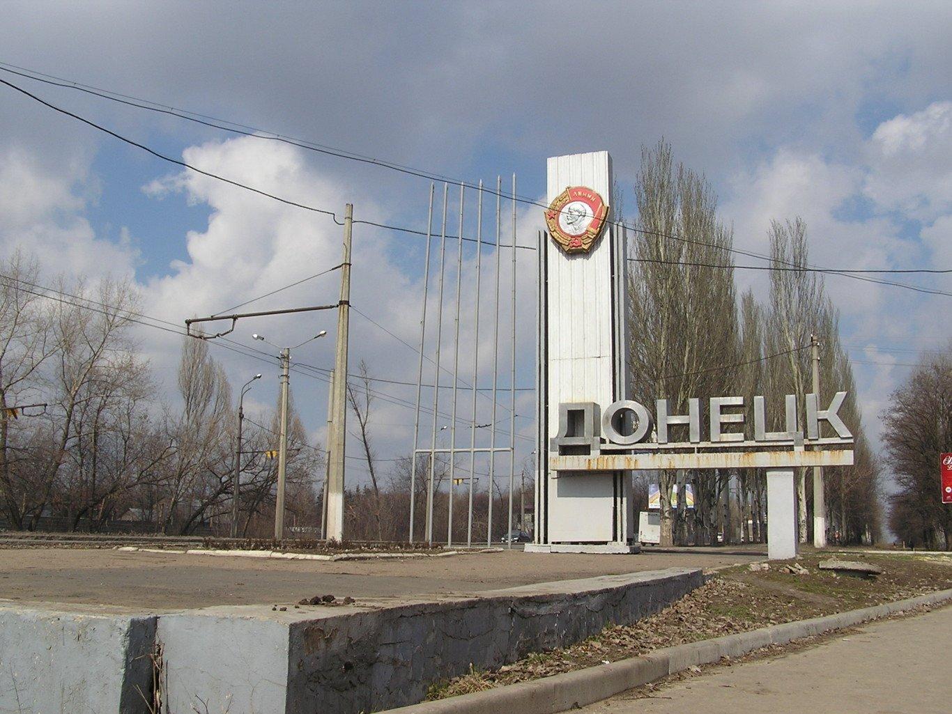 Взрыв на Артема в Донецке