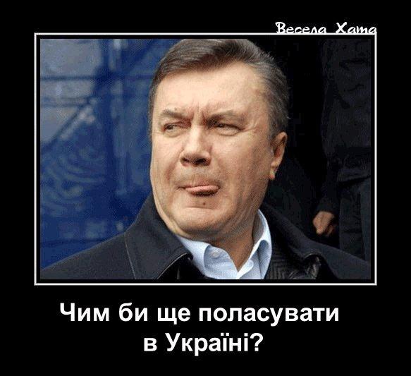 Prikoly-Ukrainy-2-12-08-13