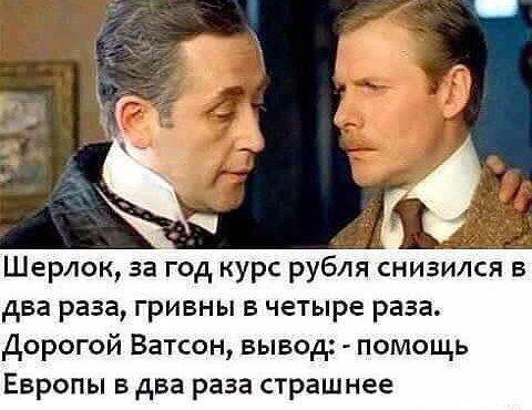 http://www.pravda-tv.ru/wp-content/uploads/2015/03/ZvDjdgWrKGM-480x370.jpg