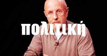 Д. Пучков: политика, Майдан, Ложь Запада.