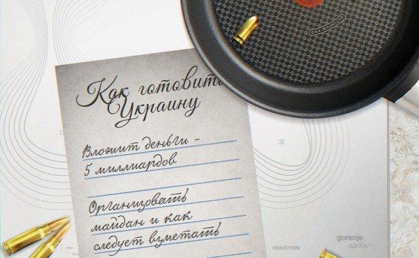 nulevoy-variant-dlya-376-4156644
