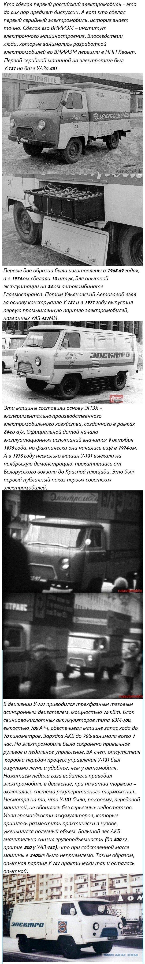 pravda-tv_2015-03-30_00-02-07