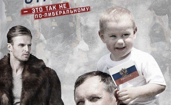 Либералы навязывают россиянам комплекс вины за достижения СССР
