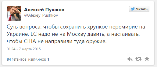 screenshot-ria.ru 2015-03-07 01-14-44