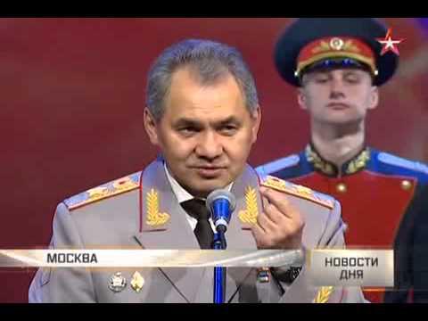 Сергей Шойгу поздравил женщин с праздником