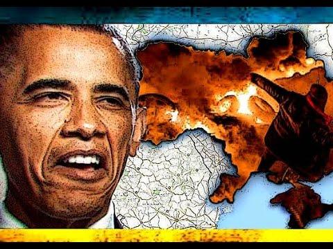 США уничтожают свою колонию Украину