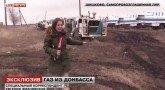 В освобожденном Шишкове ополченцы нашли газовое оборудование (видео)