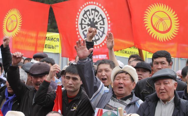киргизы