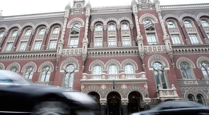1429855984_v-pervom-kvartale-2015-goda-ukrainskie-banki-poterjali-bolee-80-milliardov