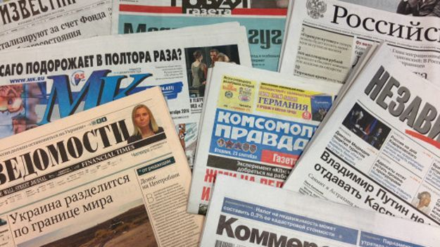 150114031758_140923150216_russian_newspapers_512x288_bbc_nocredit