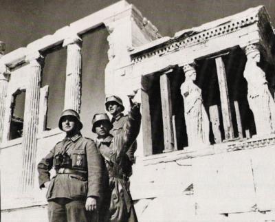 Солдаты Вермахта в Афинах