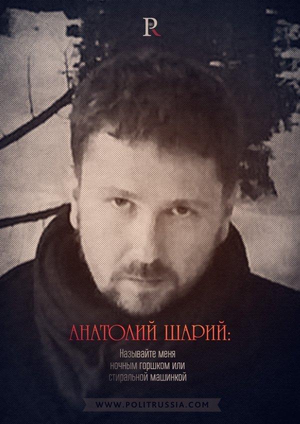anatoliy-shariy-o-446-4178046