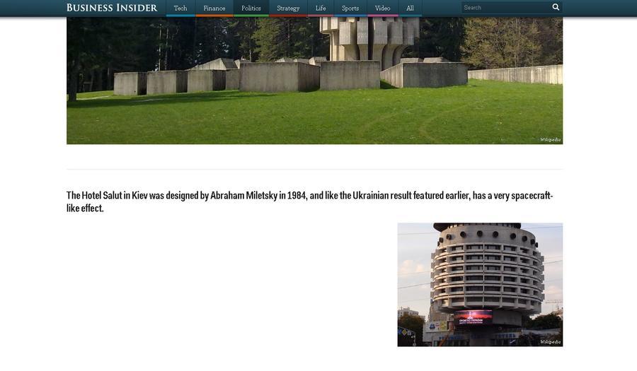 Фото: скриншот сайта Business Insider