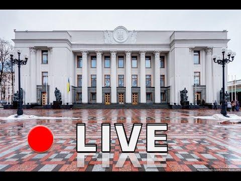 Депутаты Верховной рады блокировали трибуну, требуя отставки Яценюка — прямая трансляция