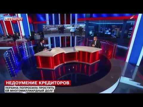 Экономист: Киев шантажирует Запад провалом «украинского проекта»