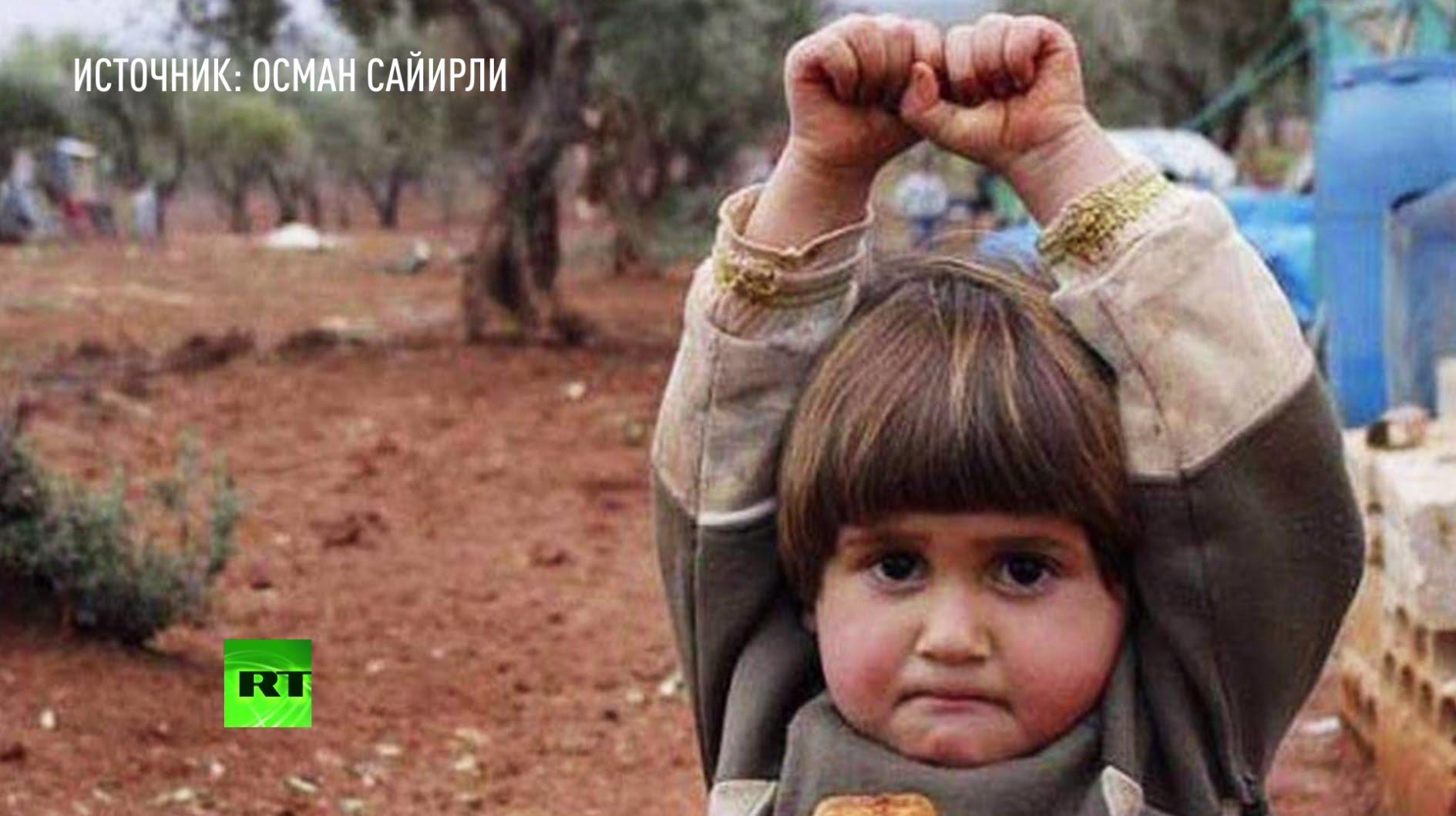 foto-sirijskoj-devochki-sdavshej.jpg